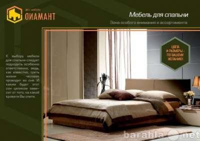 Мебель для гостиниц, офиса, Краснодар Дом мебели Диамант в Краснодаре фото 8