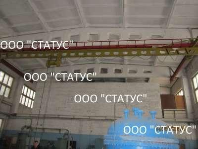 Кран мостовой подвесной однобалочный ООО
