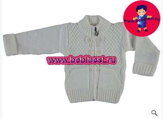 детская одежда оптом с бесплатной доставкой в Ярославле