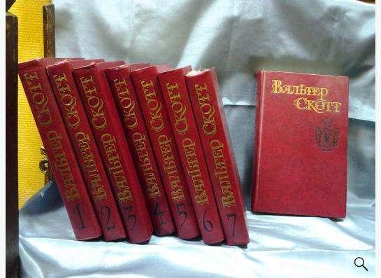 книги Вальтер Скотт Собрание сочинений в 8 томах.