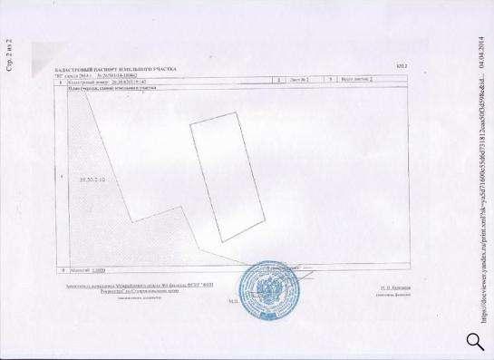 продается земельный участок в Краснодаре фото 3