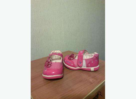 Туфельки-кроссовки Ягуар (размер 20) в Санкт-Петербурге