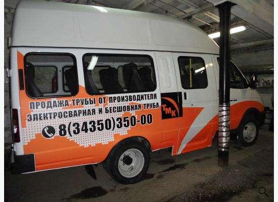 наклейки на автомобили в Екатеринбурге фото 5