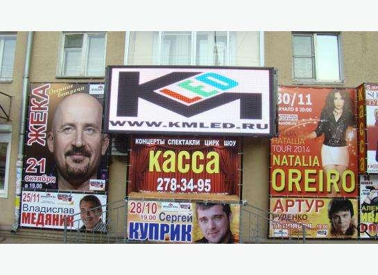 Бегущие строки,видеоэкраны,медиафасад. в Воронеже фото 5
