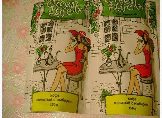 Натуральный Зеленый кофе для похудения с имбирем