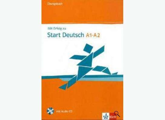 Подготовка к Start Deutsch A1-A2 в Самаре
