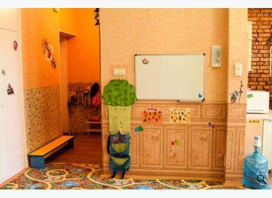 """Центр по уходу за детьми """"Дашутка"""""""