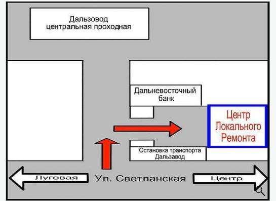 Ремонт-удаление вмятин без покраски. Полировка в Владивостоке фото 4