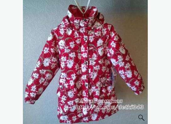 Куртка-плащ Lenne p.110
