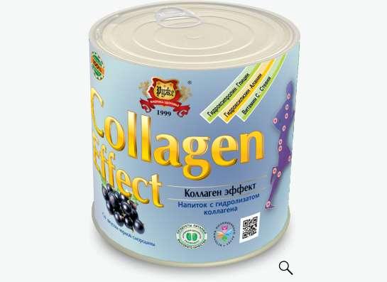 Collagen Effect - Коллаген эффект в Москве фото 4