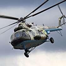 Комплектующие, запчасти, АТИ, ЗИП для вертолетов Ми-8, в Москве