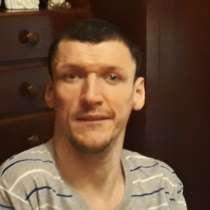 Сергей, 37 лет, хочет познакомиться, в Краснодаре
