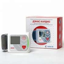 Дэнас Кардио аппарат для нормализации артериального давления, в г.Днепропетровск