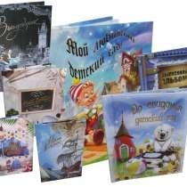 Выпускные альбомы для школ и детских садов!, в Улан-Удэ