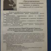 Сергей Васильевич, 61 год, хочет пообщаться – Сергей Васильевич, 61 год, хочет пообщаться, в Москве