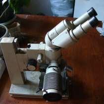 Микроскоп, в Ростове-на-Дону