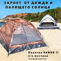 Палатка туристическая 2-х местная просторная, цвет лес, в г.Алматы