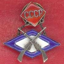 СССР 3 Узловые соревнования по стрельбе Октябрьская жд, в Орле