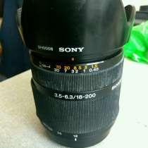 Объектив Sony 18-200 F3,5-6,3, в г.Челябинск