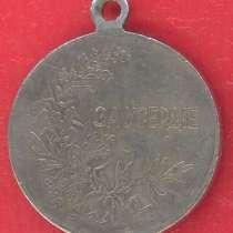 Россия медаль За усердие Николай II БМ 33 мм, в Орле