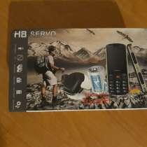 Мобильный телефон Servo H8, в г.Запорожье