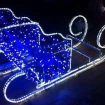 Фигура новогодняя световая Сани 2 м длина, в Краснодаре