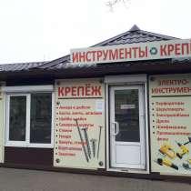 Продается готовый бизнес, в г.Заславль
