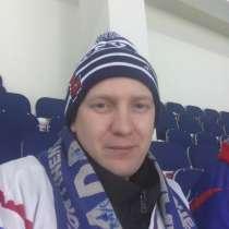 Леша, 35 лет, хочет познакомиться, в Тольятти