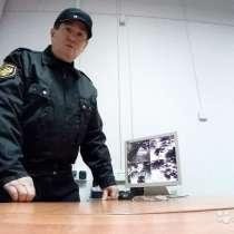 Охранник-сторож, вахтер, в Красноярске