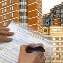 Продажа квартир в новостройках Перми, в Перми