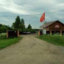 Продается Земельный участок в Днп Лесная Застава, в Можайске