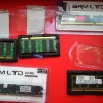Оперативная память DDR2 DDR3 2-4-8 Гб, в Белгороде