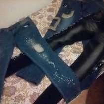 Продам джинсы женские, в г.Петропавловск