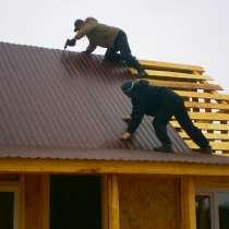 Делаем крыши. Быстро и качественно, в Москве