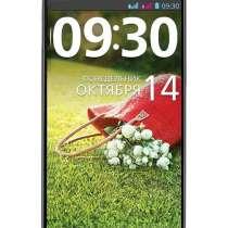Продам телефон LG G Pro Lite Dual, в г.Талдыкорган
