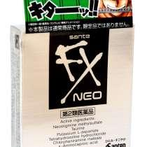 Японские капли для глаз Sante Fx Neo, в Хабаровске