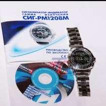 Продаю оптом часы Полимастер с функцией дозиметра, в Москве