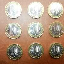 Монеты 2руб керчь и севастополь 10руб биметалл олонец 2017г, в Москве