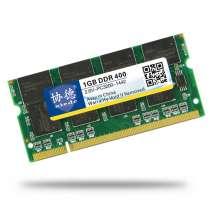 Куплю so-dimm DDR400 (DDR1) 1Gb 200pin, в Зеленограде