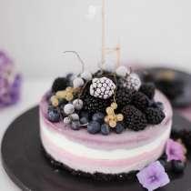 Замороженный торт с ежевикой и черникой, в Москве