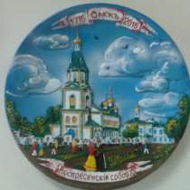 Тарелка сувенирная в ассортименте, в Омске