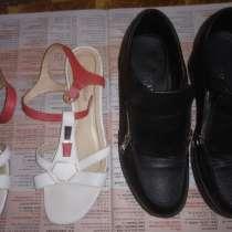 Туфли бу, в Новосибирске