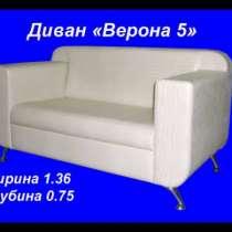 Диваны для кафе Верона 5 производство в Краснодаре, в Сочи