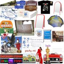 Визитки, баннеры, флаеры, дисконты, сувениры, майки, пластик, в Ессентуках
