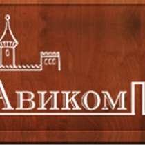 Ворота, рольставни, жалюзи изготовление и монтаж, в Перми