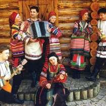Школа фольклора для взрослых и детей, в г.Вологда