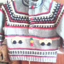 Куртка кофта свитер джемпер вязаные ручной работы, в г.Донецк