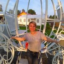 Светлана, 36 лет, хочет познакомиться, в г.Мюнхен