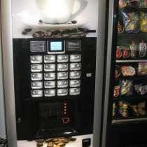 Куплю вендинговый кофейный аппарат, в Москве
