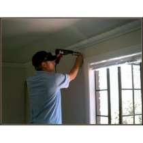 Установка стеновой гардины для штор. Вызов мастера на час, в Перми